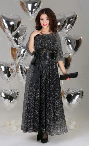 Dress Sale #063a chern
