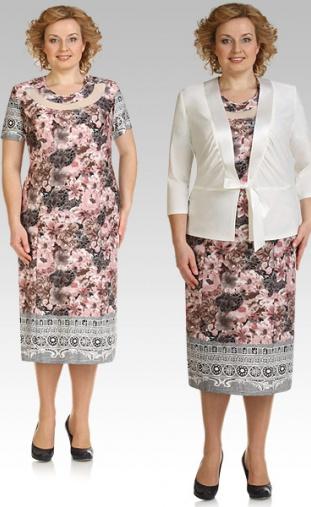 Купить Одежду 60 Размера Женскую С Доставкой