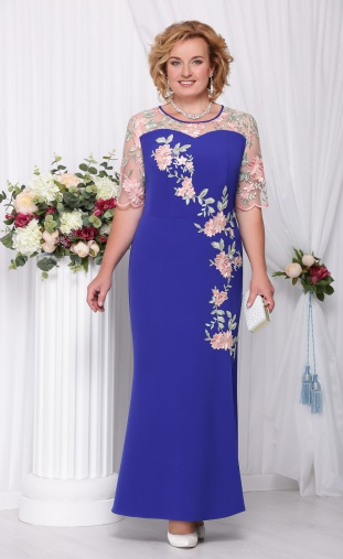 Dress Ninele #5543 vas