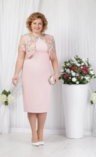 Dress Ninele #5621 pudr