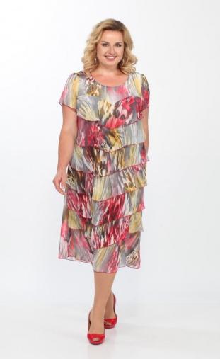 Dress Sale #1020A